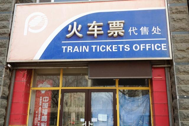 Foto af billetkontor Kina