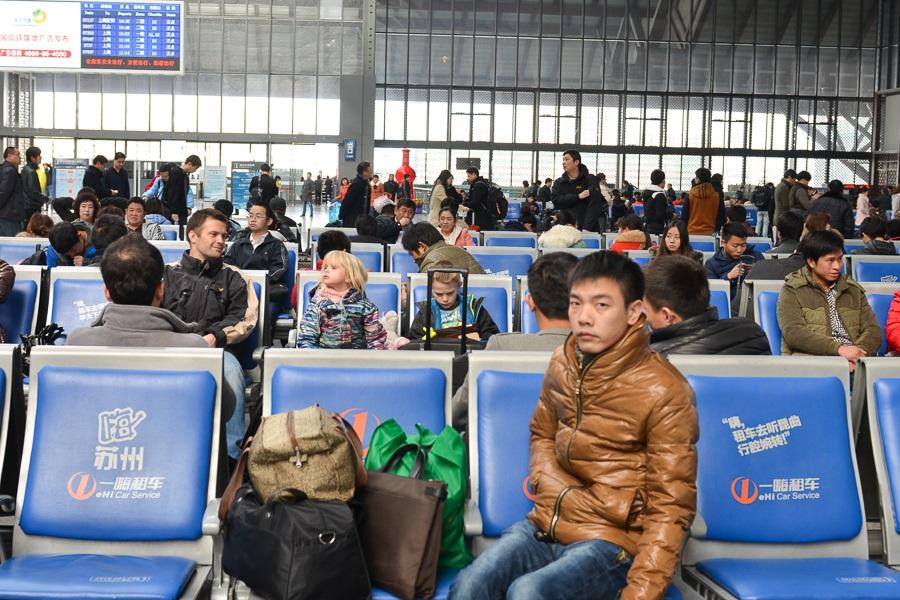 Foto af ventesal Kina